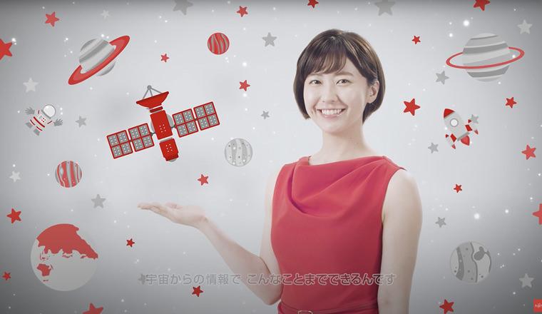 弊社が企画・制作 富士通株式会社様「【AI】衛星画像に関する画像解析ソリューションなど」プロモーション動画公開のお知らせ