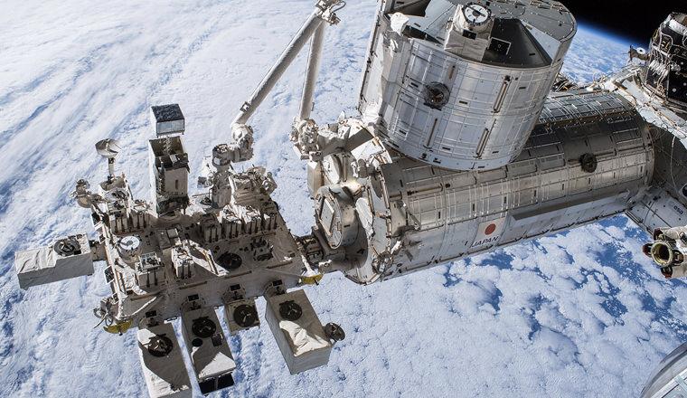 国立研究開発法人 宇宙航空研究開発機構(JAXA)「2020年度ISS・「きぼう」利用シンポジウムに関する企画・準備・運営業務」落札のお知らせ