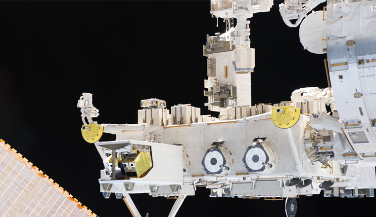 国立研究開発法人 宇宙航空研究開発機構(JAXA)「2020年度 きぼう利用プロモーション活動の支援」落札のお知らせ