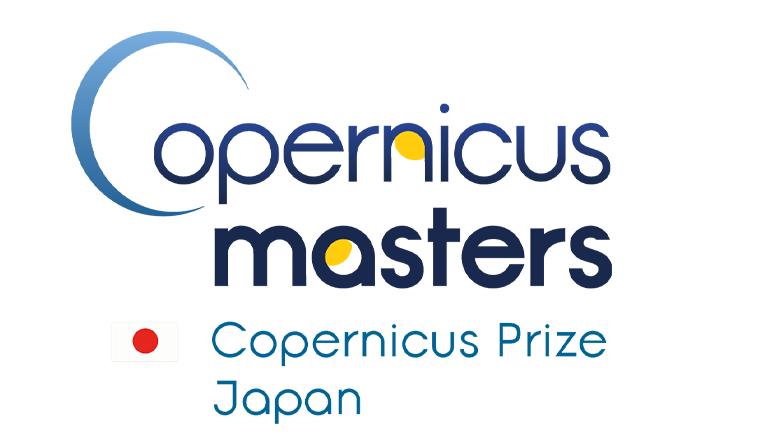 EC(欧州委員会)主催の衛星データを活用したビジネスアイデアコンテスト「コペルニクス・マスターズ」の共催パートナー(日本大会)契約を締結