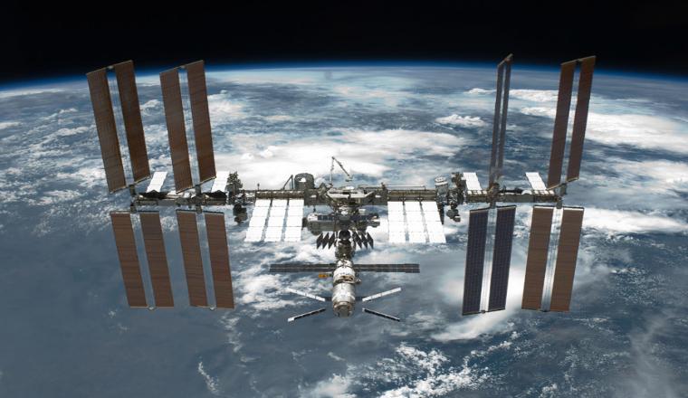 国立研究開発法人 宇宙航空研究開発機構(JAXA)「2021年度 国際宇宙ステーション(ISS)・きぼう利用シンポジウムに関する企画・準備・運営業務」落札のお知らせ